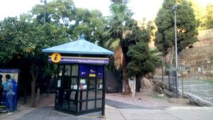 Tourist office outside the Alcazaba